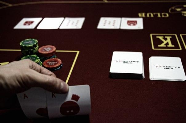 покеру онлайн обучению