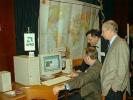 Финал Всемирного компьютерного турнира по преферансу «Кубок Марьяжа» — 1997, Москва— Спонсоры