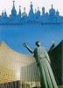 Финал Всемирного компьютерного турнира по преферансу «Кубок Марьяжа» — 1997, Москва— Космос