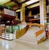 Финал Всемирного компьютерного турнира по преферансу «Кубок Марьяжа» — 1997, Москва— лестница