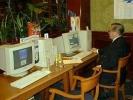 Финал Всемирного компьютерного турнира по преферансу «Кубок Марьяжа» — 1997, Москва— А. Лобанов